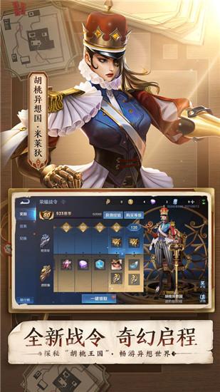 王者荣耀破解内购版游戏