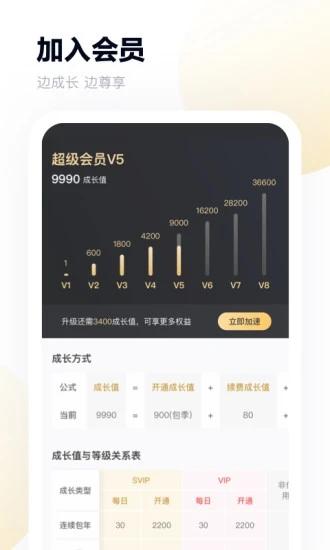 百度云盘破解精简版app下载