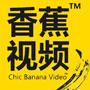 不用充vip香蕉视频wwwapp无限观看下载