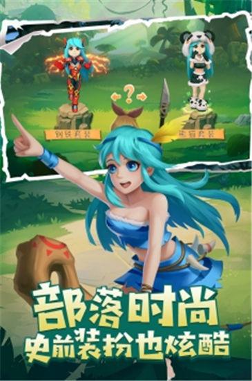 丛林猎人无限版游戏下载