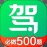 驾校一点通app下载安装手机版