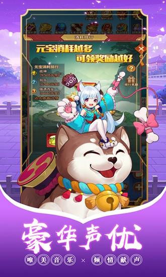 萌神战姬无限版游戏