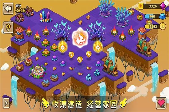 幻兽爱合成无限钻石版下载