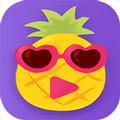 菠萝蜜app下载汅api免费秋葵