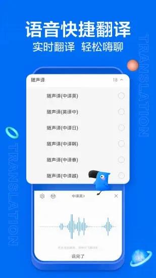 讯飞输入法苹果版下载