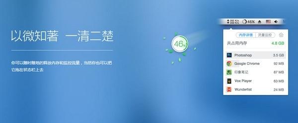 QQ电脑管家绿色版下载