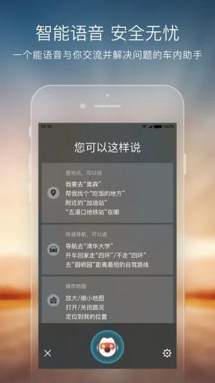 搜狗地图车载ar实景导航软件下载