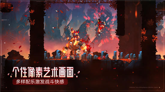 重生细胞免费版中文