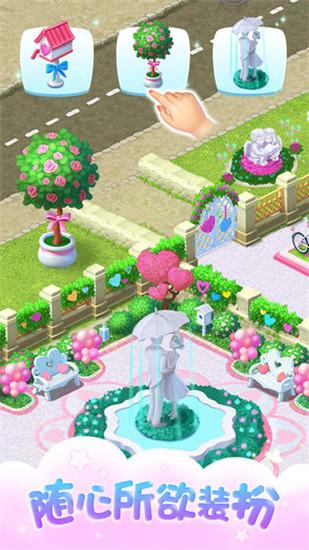 梦幻花园最新版破解版无限星