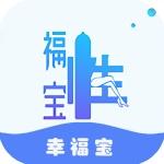 幸福宝污app官方下载安装