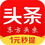 东方头条苹果版app下载