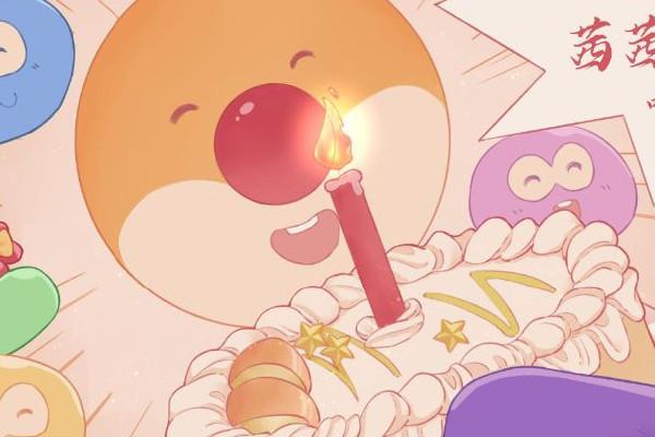 摩尔庄园中的梦幻春天路灯和得意果冻气球如何获取
