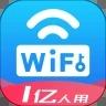 wifi万能钥匙简洁版