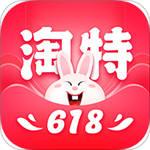 淘特app