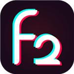 f2代破解版app