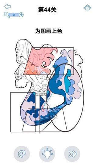 最强大脑3