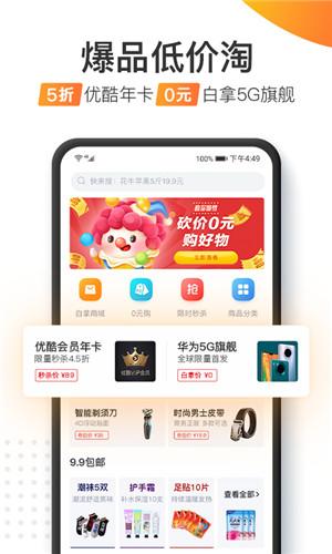 加油宝最新版app下载