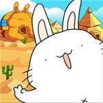 胖兔文明无限资源