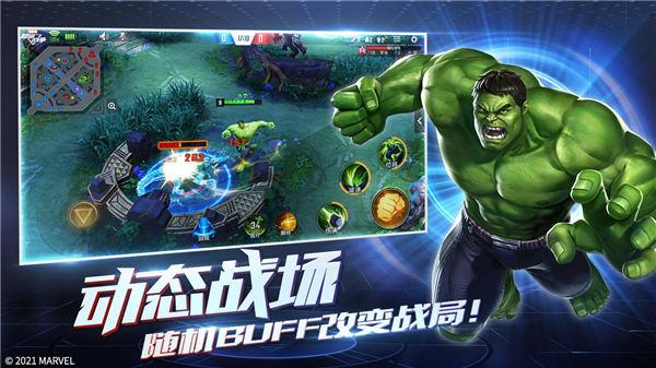 漫威超级战争最新破解版下载