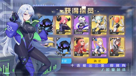 双生幻想ios破解版下载