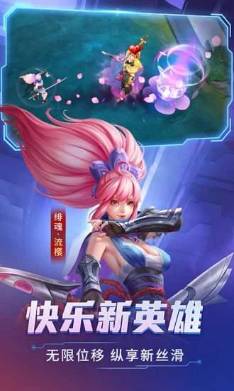 时空召唤官方正版游戏下载