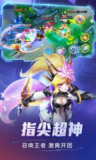 时空召唤官方正版下载