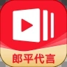 有道精品课app官方