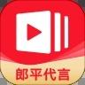 有道精品课手机app