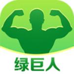 绿巨人盒子破解版app