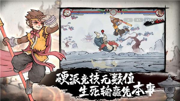 墨斗官方游戏下载