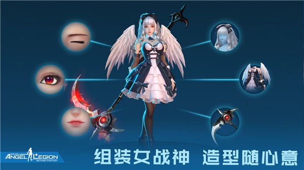 女神星球无限钻石版