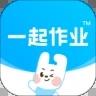 一起作业官方app