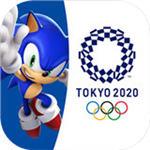 索尼克在2020东京奥运会手游