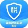 个人所得税官方app