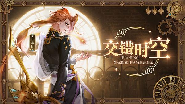幻境公主安卓版