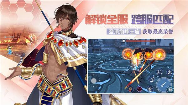剑之荣耀最新版