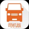 货拉拉司机app版