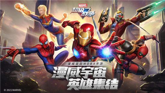 漫威超级战争钢铁侠技能强度和定位详解