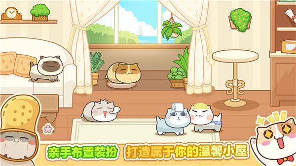 猫旅馆物语安卓下载