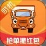 运满满司机版app下载安装