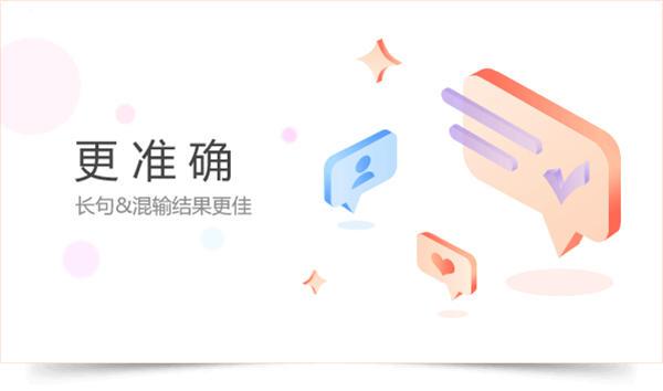 搜狗拼音输入法官方免费下载