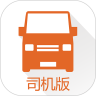 货拉拉司机app官方