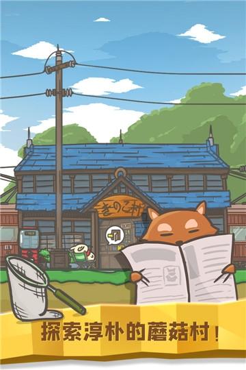 月兔历险记无限金币版下载