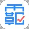 学霸君手机版app