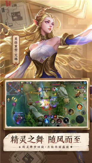 王者荣耀体验服国际版游戏