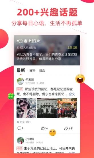 彩视app最新版本下载