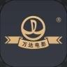 万达电影app