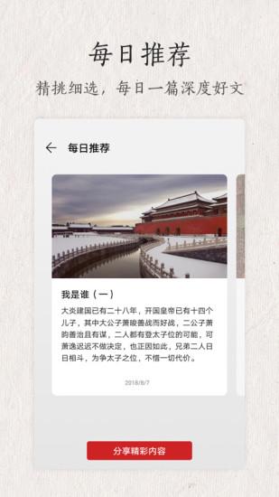 华为阅读最新版