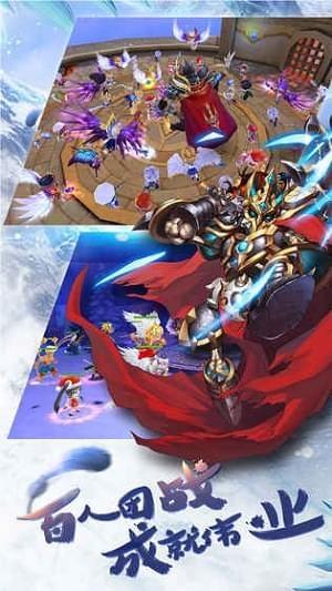 魔龙联盟无限钻石版