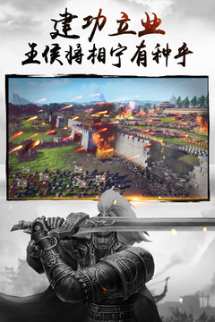 三国连环战免费破解版下载